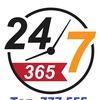 ПСКОВ-КЛЮЧ  777 - 555  Вскрытие Замков
