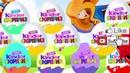 КИНДЕР СЮРПРИЗ от канала Вика и лиза без остановки Kinder Surprise из яиц ПОЯВЛЯЮТСЯ МАШИНКИ игрушки