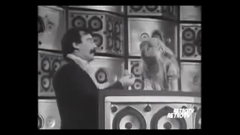 El Pasador - Non Stop (1978)