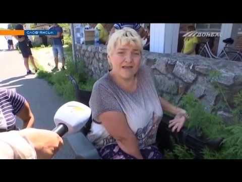 Жители Славкурорта перекрыли трассу Киев-Харьков-Довжанский