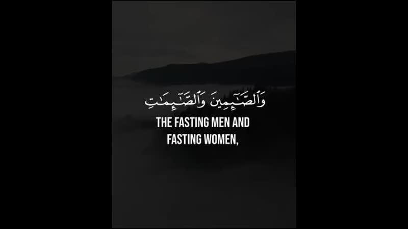 Surah Al Ahzab 33 35 Reciter Mishary Al Afasy