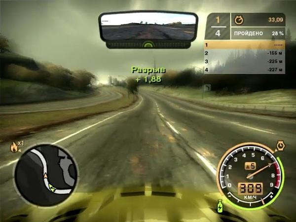 NFS Most Wanted 2005 Porsche Cayman S Максимальная Развязка на Бонд Спринт