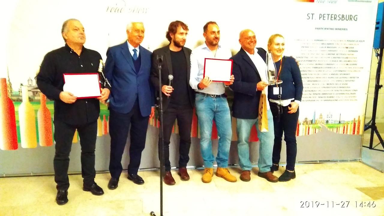 TOP Italian Wines ROADSHOW – в Санкт-Петербурге.