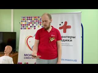 Live: Волонтеры-медики   Смоленская область