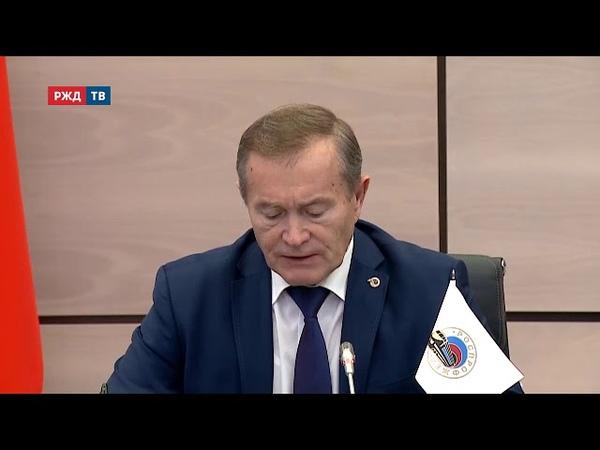 Коллективный договор ОАО РЖД на 2020-2022-й гг. заключён