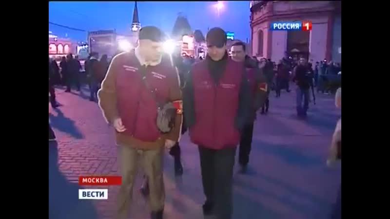 Вести (Россия-1, 12.02.2013) Выпуск в 20_00