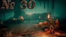 Conan Exiles (прохождение) №30: Последние пещеры (Часть 2)