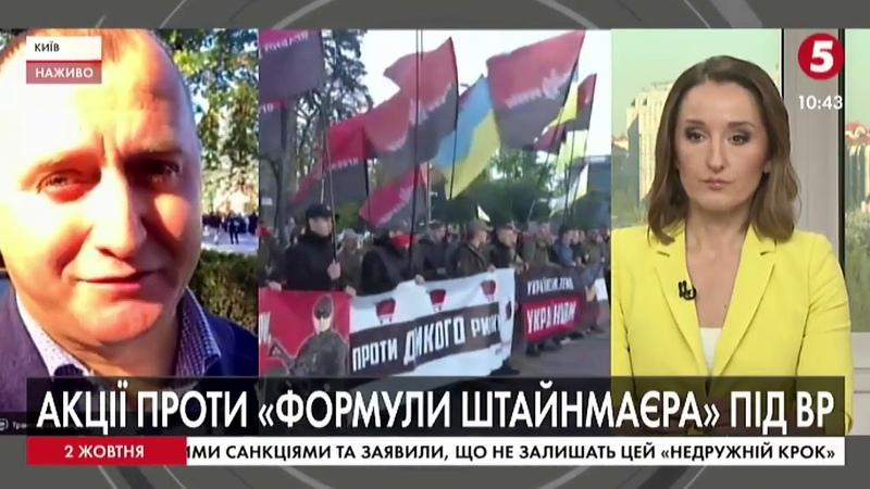«Свобода» готує масштабну акцію на 14 жовтня подробиці від Юрія Сиротюка