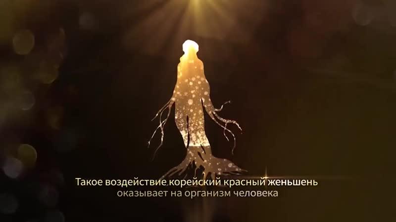 АТОМИ ХОМСАНДАН красный ЖеньШень