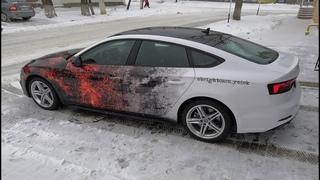Audi A5   Автовинил   Bright Cars   Ейск