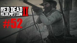 Охота на охотников за головами ★ RED DEAD REDEMPTION 2 #52