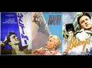 Киноляп из фильма Высота 1957, СССР, драма, мелодрама