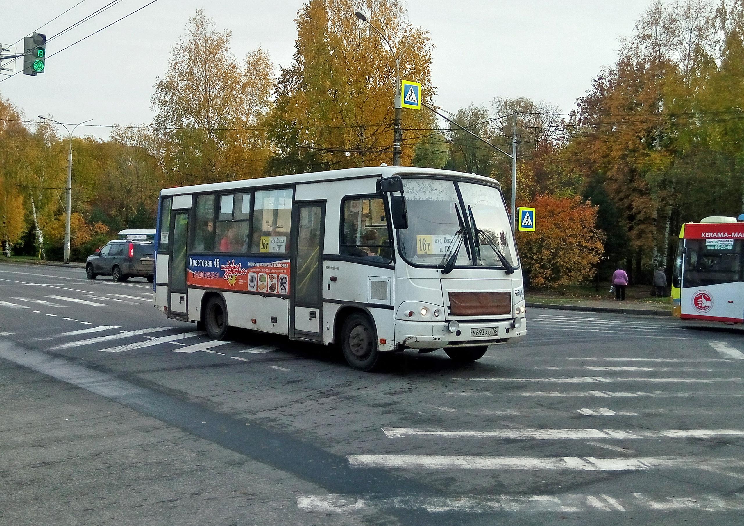 Автобус №16т