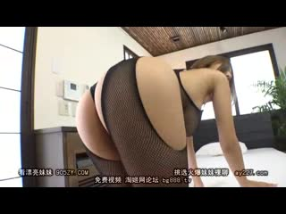 Saijou ruri sexy body stockings
