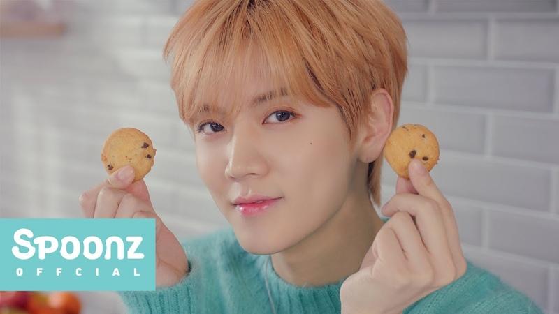 REN NU'EST 뉴이스트 Let's Love with Spoonz MV Teaser