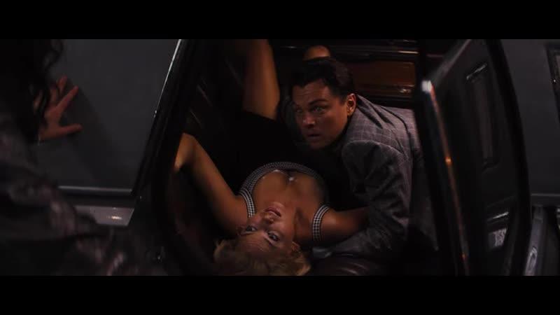 Бросил хорошую жену ради шлюхи Волк с Уолл Стрит 2013 отрывок сцена момент гоблин