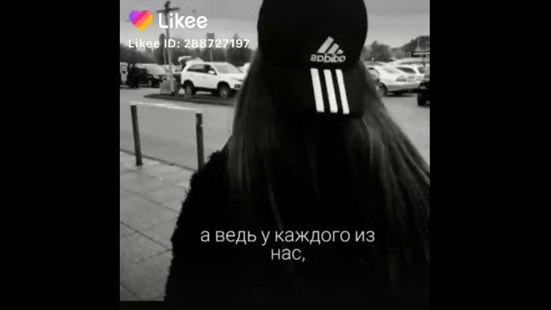 Like_6734935344504339008.mp4