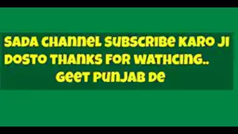 Challa Mera Gee Dhola Punjabi Tappe Mahiye 144p mp4