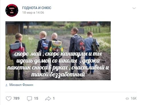 Цензура ВК против сообщества «на распутье.ру», изображение №34