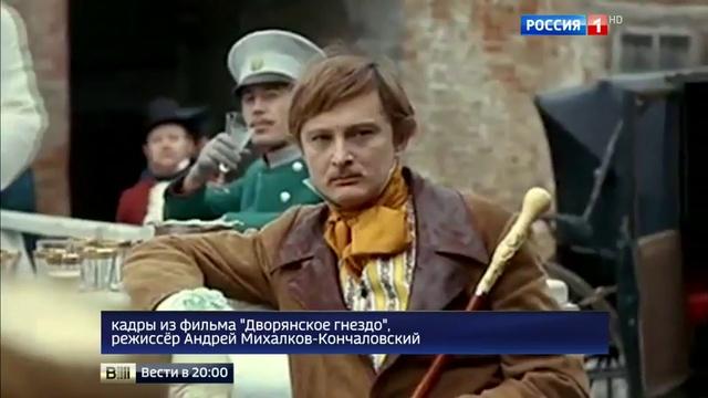 Вести в 20 00 • Режиссеру и актеру театра и кино Николаю Губенко исполнилось 75