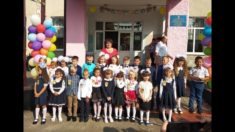 Учні першого класу Вапнярської ЗОШ І-ІІІ ступенів №2 – 2020 вчитель Бабій Лариса Володимирівна.