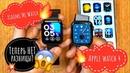 Умные часы Xiaomi Mi Watch eSIM AMOLED NFC за 11700р Apple watch 4 от Китайцев