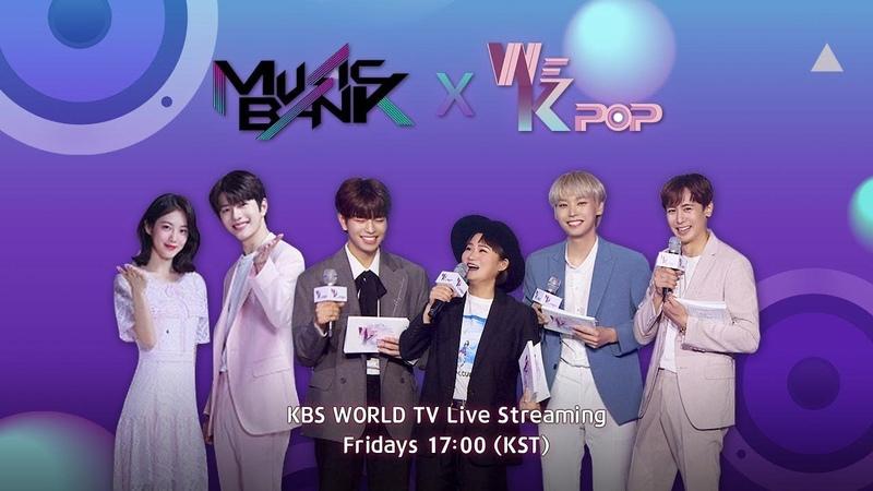 Music Bank X We K Pop Live 2019 10 25 Super Junior NU'EST AB6IX Jeong Sewoon and more