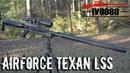Airforce Airguns Texan LSS