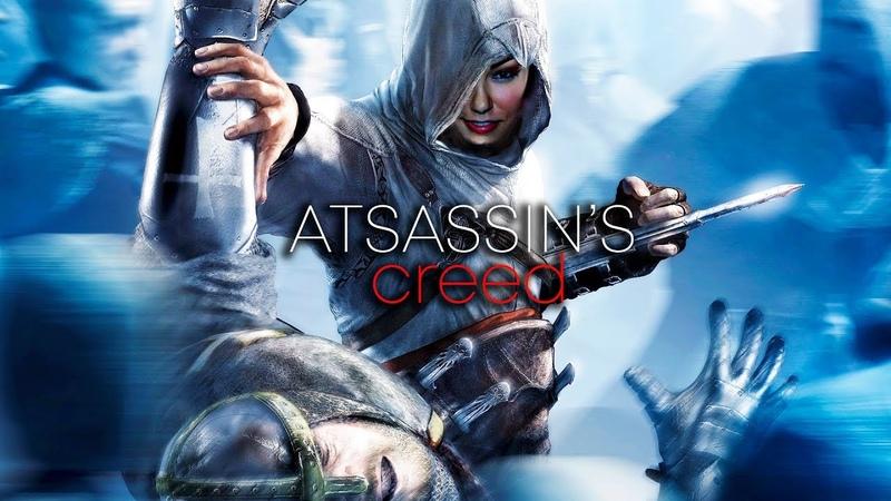 Atsassin s Creed deepthroat edition