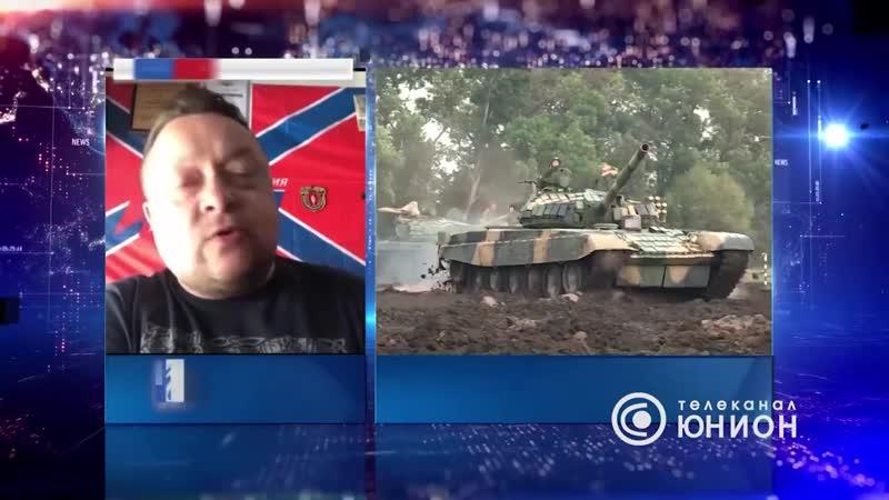 Эксклюзив США и ЕС не до киевских проблем Бирюков