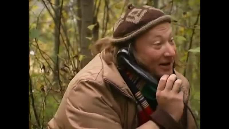 Русские страшилки 7 серия Жар птицы гномы и гиганские черви