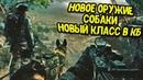 Легендарный Гоуст и НОВОЕ ОРУЖИЕ Call of Duty Mobile Бета тест обновления 4 сезона COM Mobile