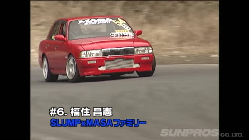 Drift Tengoku 50 いか天20年の歴史総集編 7