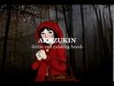 AROI-P feat. Kaai Yuki V4, Kamui Gakupo - Akazukin Little Red Ridding Hood (vocaloid original song)
