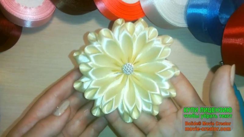 нежный и нарядный цветок Канзаши bloemen van satijnen lint decoratie flori din panglica satinata