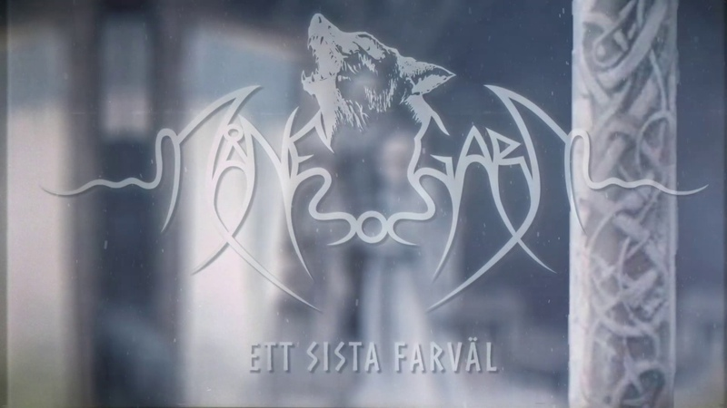 MANEGARM Ett sista farväl Official Lyric Video Napalm Records