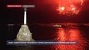 Вечером 9 мая небо Севастополя раскрасил торжественный артиллерийский салют