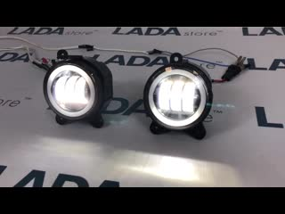 Светодиодные птф с ангельскими глазками lada vesta / xray / granta fl / niva 4x4 urban | lada store™