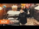 Специальный репортаж: форс-мажоры - Москва 24