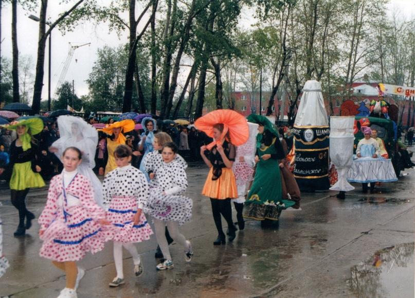 Виват — Карнавал!, изображение №1