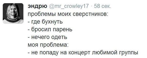 Жизненно )