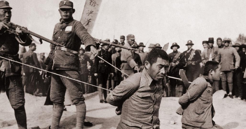 Преступления японцев