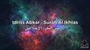 Idriss Abkar - Surah Al Ikhlas | ادريس ابكر- الإخلاص