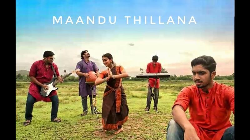 MAANDU THILLANA A collaboration between Simran Sivakumar and Kevisaga