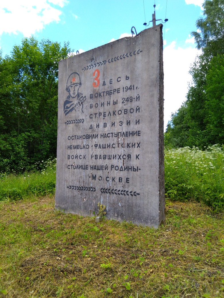 Дорогами Калининского фронта: Осташков - край озер и линии фронта