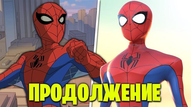 ПРОДОЛЖЕНИЕ Грандиозного Человека паука 3 СЕЗОН