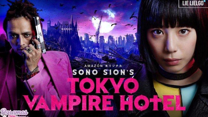 Tokyo Vampire Hote EP 07 |DoramasTC4ever