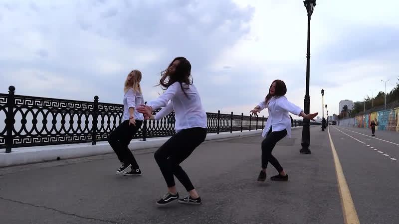 Prince Osito feat. Cupastonce - My guys | Dancehall choreography by Dasha Klimova
