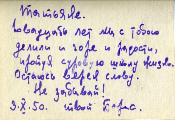 Трагедия и подвиг военврача Маслова, изображение №6