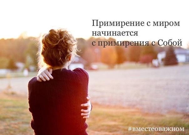 Есть две крайности, когда человек думает только о других, забывая о себе